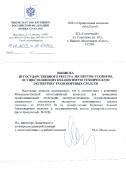 kurkovich-vyipiska-minyust001