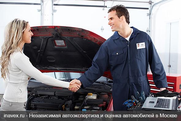 ceny-avtoexpertiza-ocenka-avtomobila-moskva