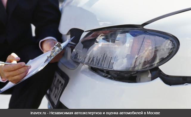 независимая оценка автомобиля после дтп, независимая оценка автомобиля после дтп москва, оценка автомобиля после дтп москва, оценка автомобиля дтп москва, оценка автомобиля по осаго