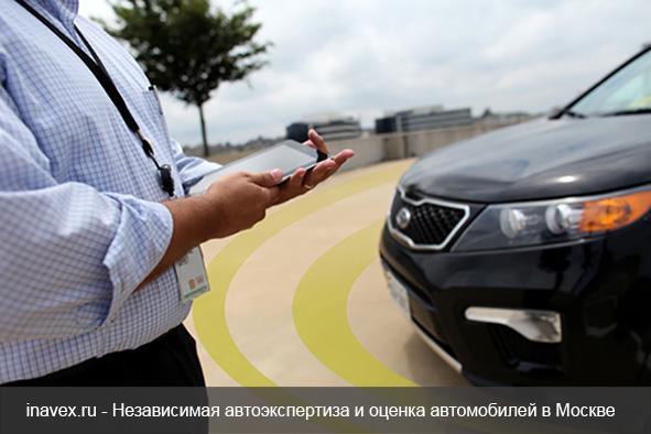 avtoexpertiza-ocenka-avtomobila-moskva