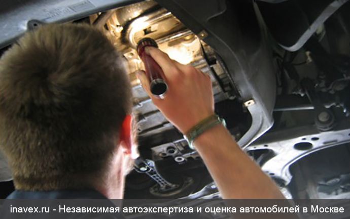 nezavisimaya-avtoexpertiza-moskva-2