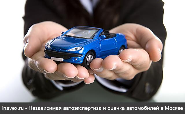 Судебная экспертиза оценка автомобиля Советник