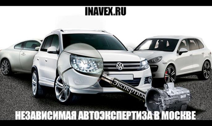avtomobilnaya_expertiza